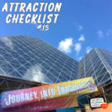 Journey Into Imagination With Figment – EPCOT – Attraction Checklist #015
